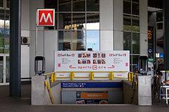 240px-2013-04-30_Milano_Metro_Rogoredo