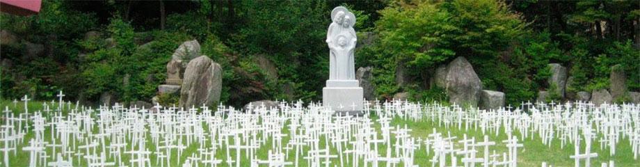 taeahdongsan-giardino-bambini-abortiti-papa-francesco-corea-kkottongnae